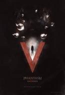 Phantasm V : Ravager