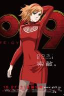 009 Re : Cyborg