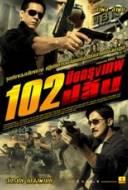 102 Bangkok Robbery Deadline