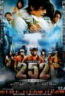 252 - Signal of life