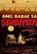 Ang Babae sa Sementeryo