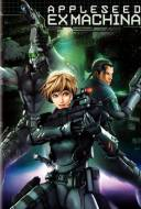 Appleseed 2 : ex machina
