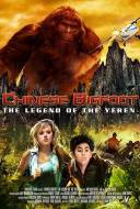 Chinese Bigfoot: Legend Of The Yeren