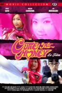 Cutie Honey : Le Film