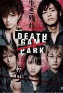 Death Game Park