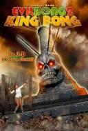 Evil bong 2 : King Bong