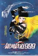 Galaxy Express 999 : Eternal Fantasy
