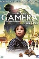 Gamera l'Héroïque