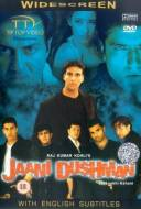 Jaani Dushman : Ek Anokhi Kahani