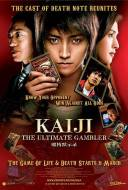 Kaiji : The ultimate gambler
