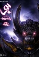 Kiba : Dark knight Gaiden