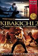 Kibakichi 2 : Le dernier combat du samouraï