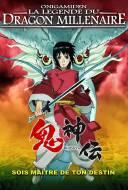 Onigamiden: La Légende du Dragon Millénaire