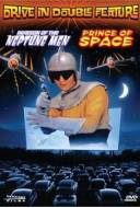 Prince of space