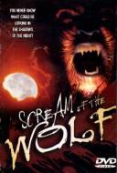 Le Cri du loup