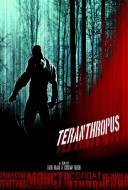 Teranthropus : La aberración