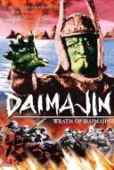 Wrath Of DaiMaijin