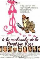 A la Recherche de la Panthère Rose