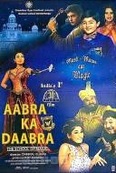 Aabra Ka Daabra: The School of Magic