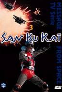 San Ku Kaï