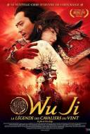 La légende des cavaliers du vent Wu ji