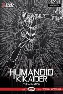 Humanoid Kikaider: The Animation