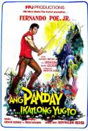 Ang Panday: Ikatlong Yugto
