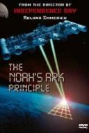 Le Principe de l'arche de Noé
