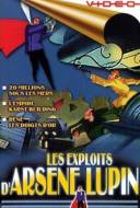 Les Exploits d'Arsène Lupin