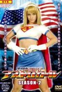 Astrogirl 2