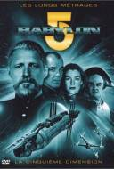 Babylon 5 : La 5ème Dimension