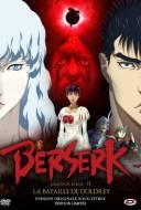 Berserk - L'âge d'or Partie 2 : La Bataille de Doldrey