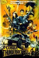 Cobra Fire