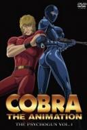 Cobra : the Animation