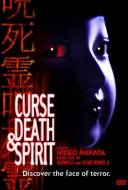 Curse Death and Spirit