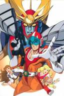 Invincible Steel Man Daitarn 3