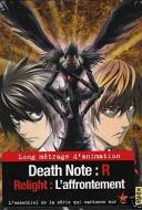 Death Note : R - Relight : L'affrontement