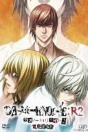 Death Note : Relight 2 - les successeurs de L