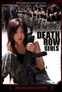 Death Row Girls