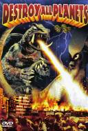 Gamera contre Viras - Destroy All Planets