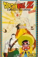 Dragon Ball Z : L'offensive cyborg