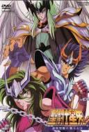 Les Chevaliers du Zodiaque: Lucifer