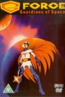 G Force: Guardians of Space