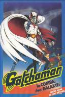 Gatchaman: Le Combat des Galaxies