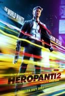 Heropanti 2