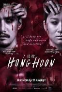 Hong hun