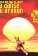 Il était une fois en Chine 4 - La danse du dragon
