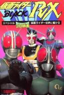 Kamen Rider : All Around the World