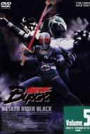Kamen Rider Black - Masked Rider Black