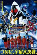 Kamen Rider Fourze the Movie : Everyone, Space Is Here !